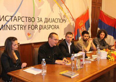 Promocija u Ministarstvu za dijasporu,  Beograd 21.04.2011