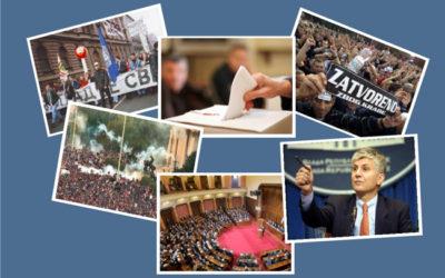 10 godina od formiranja prve demokratske vlade,25. januar 2011. Austrijski integracioni fond