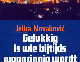 Promocija knjige Dr. Jelice Novaković27. mart 2009.Konzulat Srbije