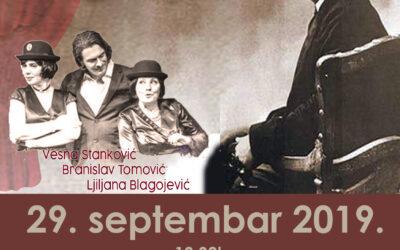 Dobri Čovek  29. septembar 2019.  Theater AKZENT